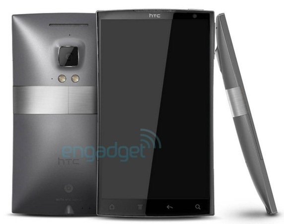 Rumored HTC Zeta Powered by 2.5Ghz Quad-Core