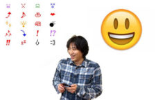 Shigetaka Kurita, the Original Creator of Emojis