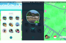 Pokemon GO Nearby Feature now Updated in the Philippines