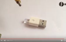 How to make a Homemade Mini USB Lamp