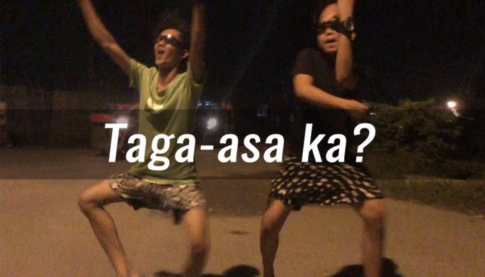 #TagaAsaKa Challenge: Filipino Social Media Trend